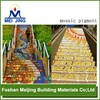high quality pigment powder epoxy concrete floor paint for mosaic