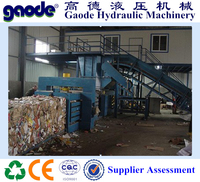 For Sale CE Certified Horizontal Hydralic Waste Paper Baler Machine