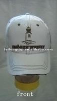 promotional baseball cap snapback cap