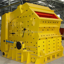 2015 hot selling PF impact crusher for stone crushing line and sand making line