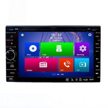 Competitive Price Professional Factory Car Dvd Vcd Cd Mp3 Mp4 Player