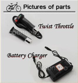 Electric bike kit, lithium battery, hub motor, controller