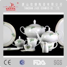 new design bone china dinner set Russia stylish royal fine bone china dinnerware