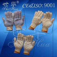 hand protection direct buy china personal protection