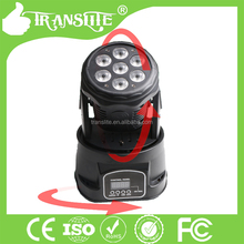 pary lighting indoor using led spider beam moving head light moving head mac aura indoor using led spot lights