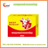 Magic 10g beef chicken shrimp fish bouillon cubes powder China supplier