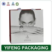 Luxury custom gift paper garment packaging bag for clothing