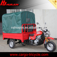 3 wheel covered motorcycle/Tricycle with tarpaulin for Aferica market