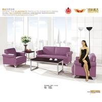 Comfortable animal printed batmen sofa