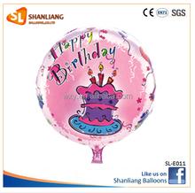 High Quality Wholesales China Birthday Balloon, Foil Balloon for Boys & Girls