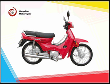 DaYang C90 110cc / 90cc / 70cc /50cc cub motorcycle /scooter with new design and reasonable price to sale