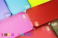 colorful TPU case for iphone 5c made in China
