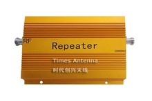 GSM/CDMA Signal Amplifier repeater CDMA980
