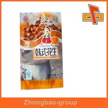 Customized make stand up plastic spice wholesale package bag