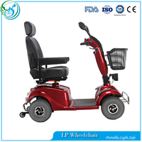 3 Wheel Electric Mobility Scooter Battery 12V 12Ah
