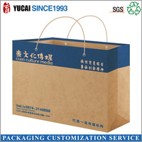 Wholesale Large Size Carrying Paper Bag