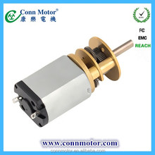 2015 New Arrival First Choice 80 rpm gear motor dc
