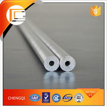 GB standard 45# OD16mm high precision thick wall seamless steel pipes