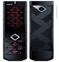 Nokia7900 Prism Mobile Phone