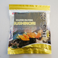 YAKI SUSHI NORI--ROASTED SEAWEED--GOLD