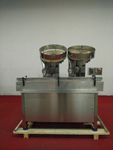 automatic pill tablet counting machine