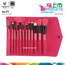 Makeup brush set makeup brush set wholesale with pu bag