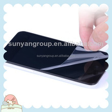 Best price for anti glare touch screen protective film