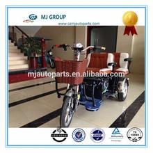 triciclo elettrico per la pubblicità