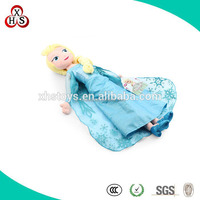 Funny Kids Gift Stuffed Plush Soft Real Soft Sex Toy Girl For Child Gift