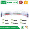 YTMOON rubber toughened instant super glue MN380