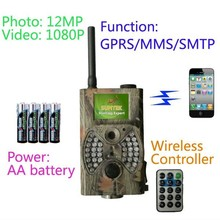 12mp Infrared 940nm black ir led trail camera, SIM sending Email via GPRS