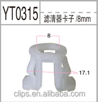 Auto Plastic Clips Fasteners for Car/Auto car clips for factory supply