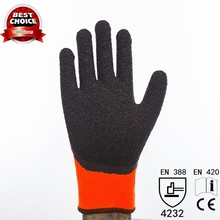 Industrial 13 gauge cotton shell palm black latex safety rubber gloves