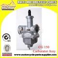 cg150 carburateurs walbro carburateur de moto