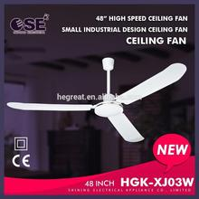 ceiling fan 220 volt ceiling fan speed control 48 inch cooling ce industrial ceiling fan HGK-XJ03W