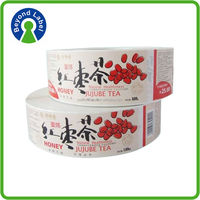 High quality private adhesive label for tea , Eco-friendly safety lipton yellow label tea