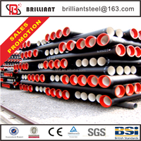 600mm ductile iron pipe/inch ductile iron pipe/8 inch ductile iron pipe