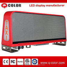 3G wireless control taxi/car/cab/truck roof top advertising led display/led sign made by Q Color