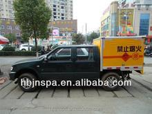 mini Japan Pickup explosives truck ,new Japan pickup trucks