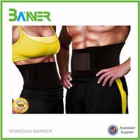 Fitness useful wide elastic made velcro waist trim belt