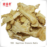 CHINESE ANGELICA(ANGELICAE SINENSIS RADIX)-DANGGUI