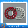 low price aluminum motorcycle sprocket carrier