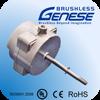 /p-detail/Motor-bldc-35w-ventilador-del-soporte-de-rodamiento-de-bolas-300005230616.html