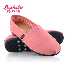 Luzhilv casual bulk used shoes for sale