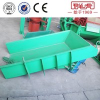 China Manufacturer Automatic Feeding Device Price Electromagnetic Vibratory Feeder