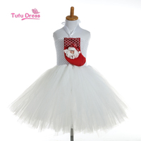 Best quality girls christmas dress white color children girl dress for sale