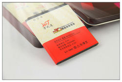 Manufacturer professonal make rechargeable battery BA750