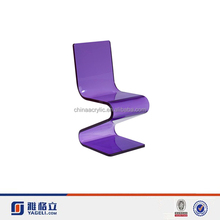 Multi Color High Quality Z Shape Acrylic Lucite Perspex Chair For Sale