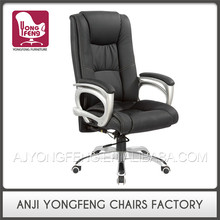 Cheap Price Comfortable China Manufacturer Office Chair Wood Bases