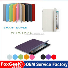 Ultral-thin Leather Case for ipad 2/ipad 3/ ipad 4 Smart Cover magnetic Sleep/Wake function Shell with stand